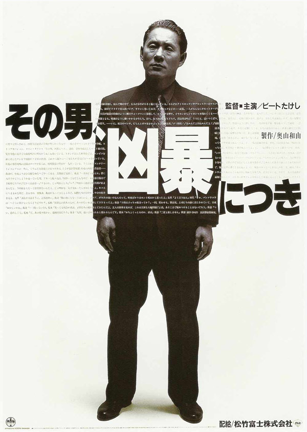 Sono-otoko-kyôbô-ni-tsuki