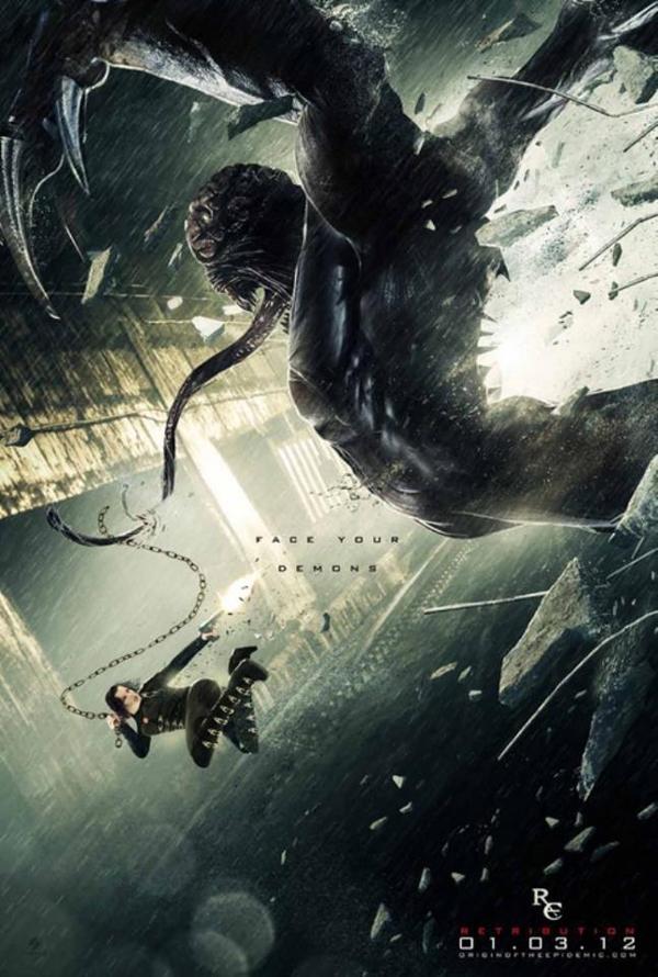 Resident Evil: Retribution (1/6)