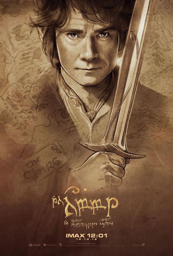 The-Hobbit_01