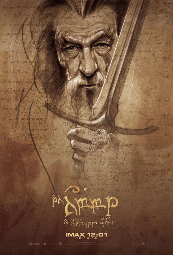 The-Hobbit_04